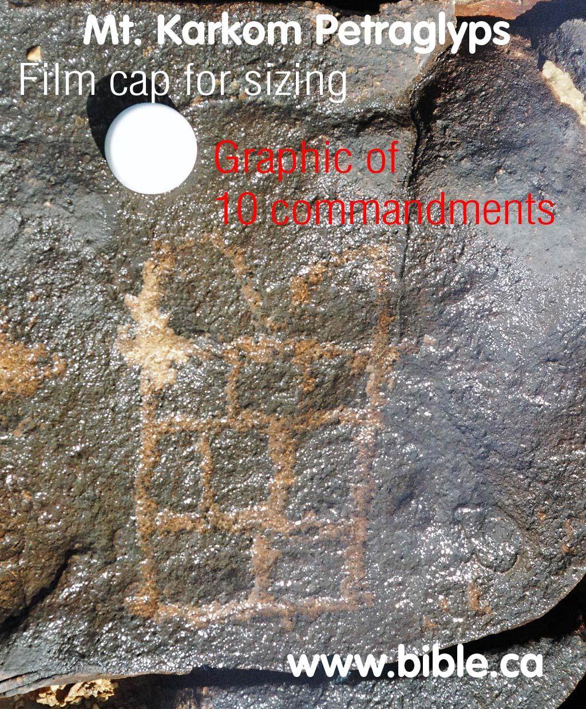 way the ten commandments Real Ten Commandments Tablets