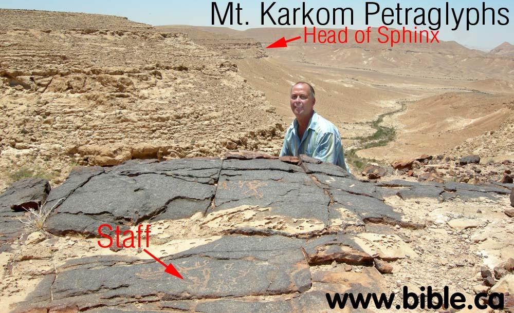Mt Karkom Israel