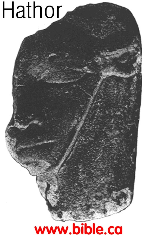 she was a female bovine deity