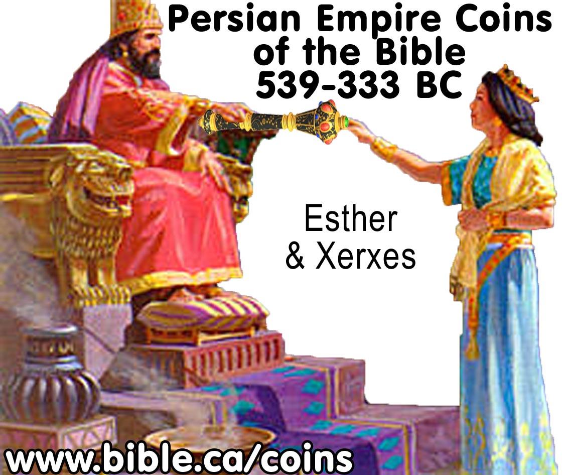 Bible Nehemiah Coin Artaxerxes Edition