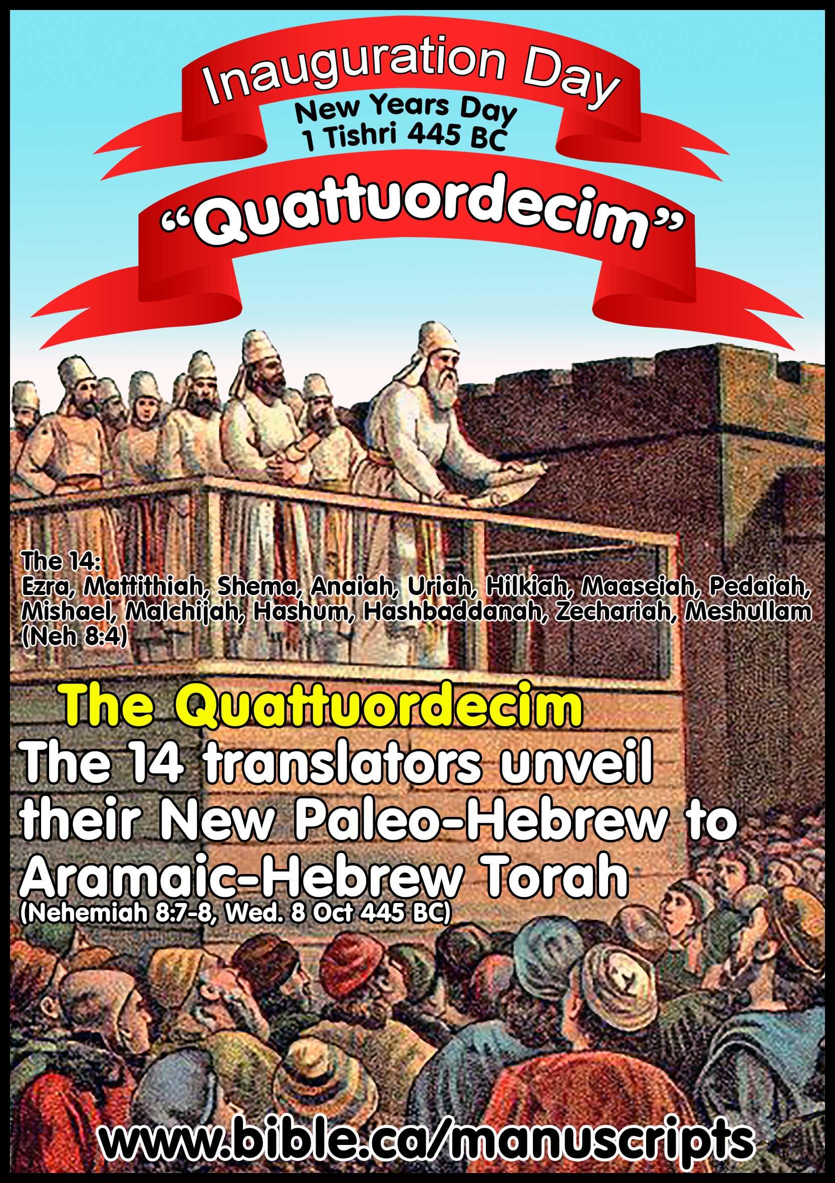 Quattuordecim  Xiv   Ezra Translated The Paleo