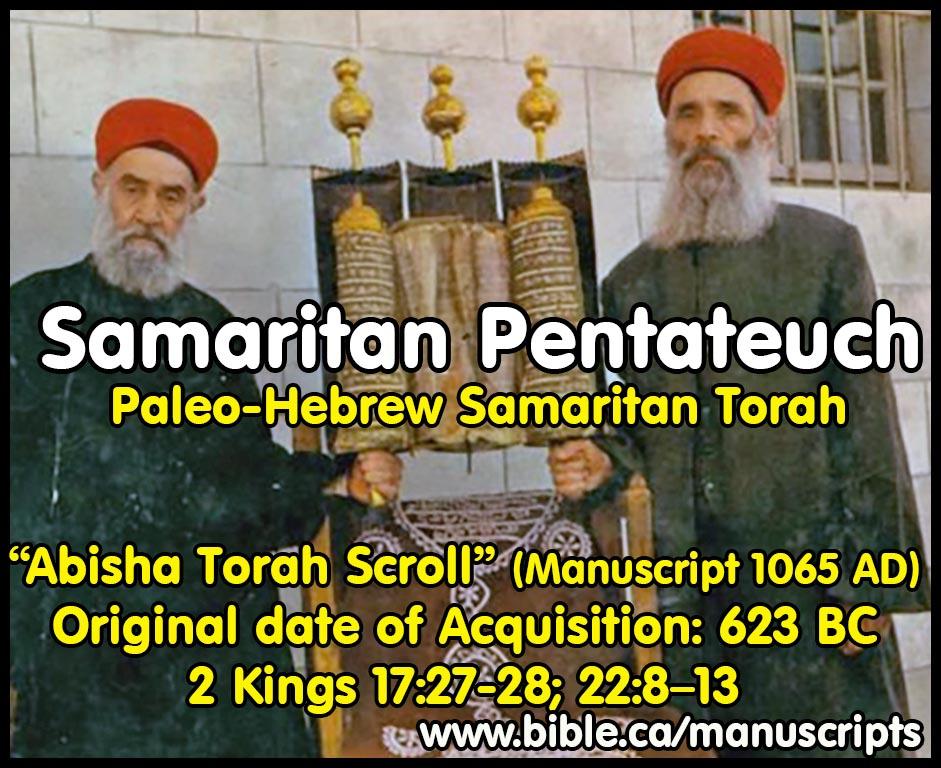 Four Hebrew Scripts: Mosaic, Hieroglyphic, Paleo, Aramaic