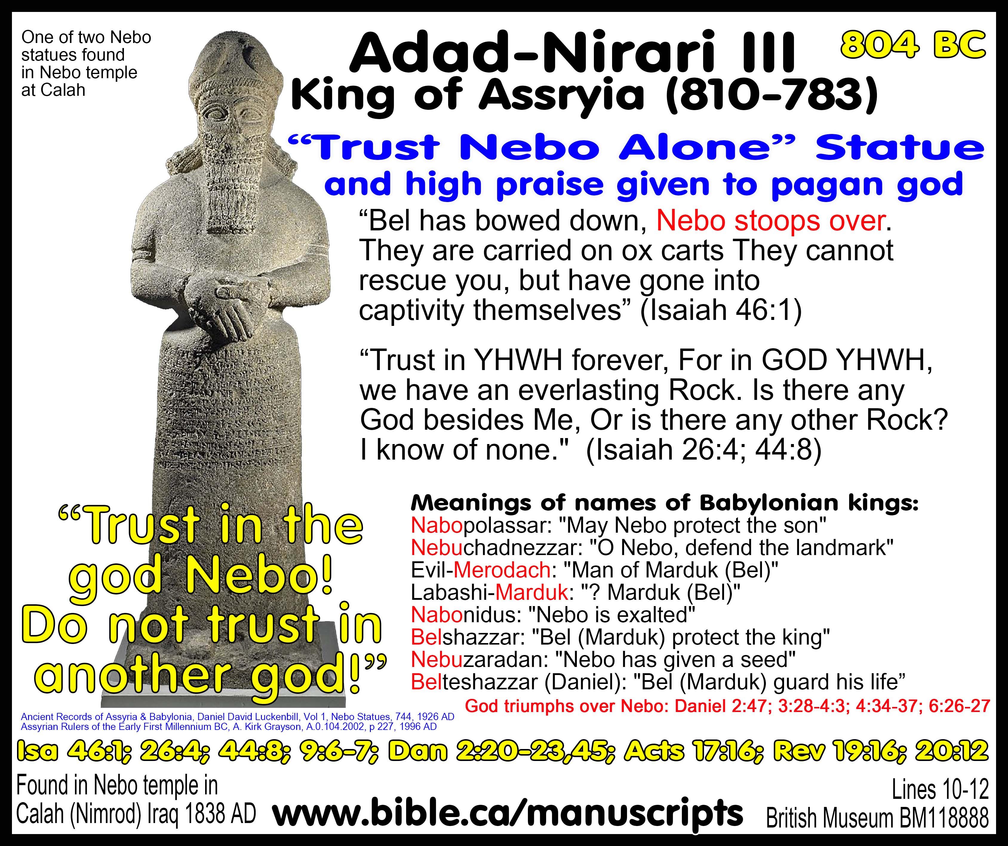 Zedekiah, Matteniah King of Judah 597-587 BC The