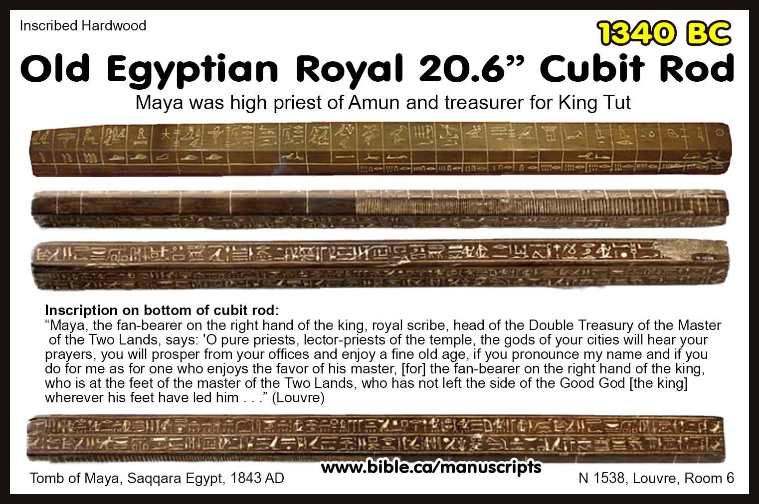 https://www.bible.ca/manuscripts/bible-inscriptions-archeology-cubit-measuring-rod-stick-523mm-20.6-inches-hardwood-tomb-Maya-treasurer-Pharaoh-Tutankhamun-King-Tut-Horemheb-1340bc.jpg