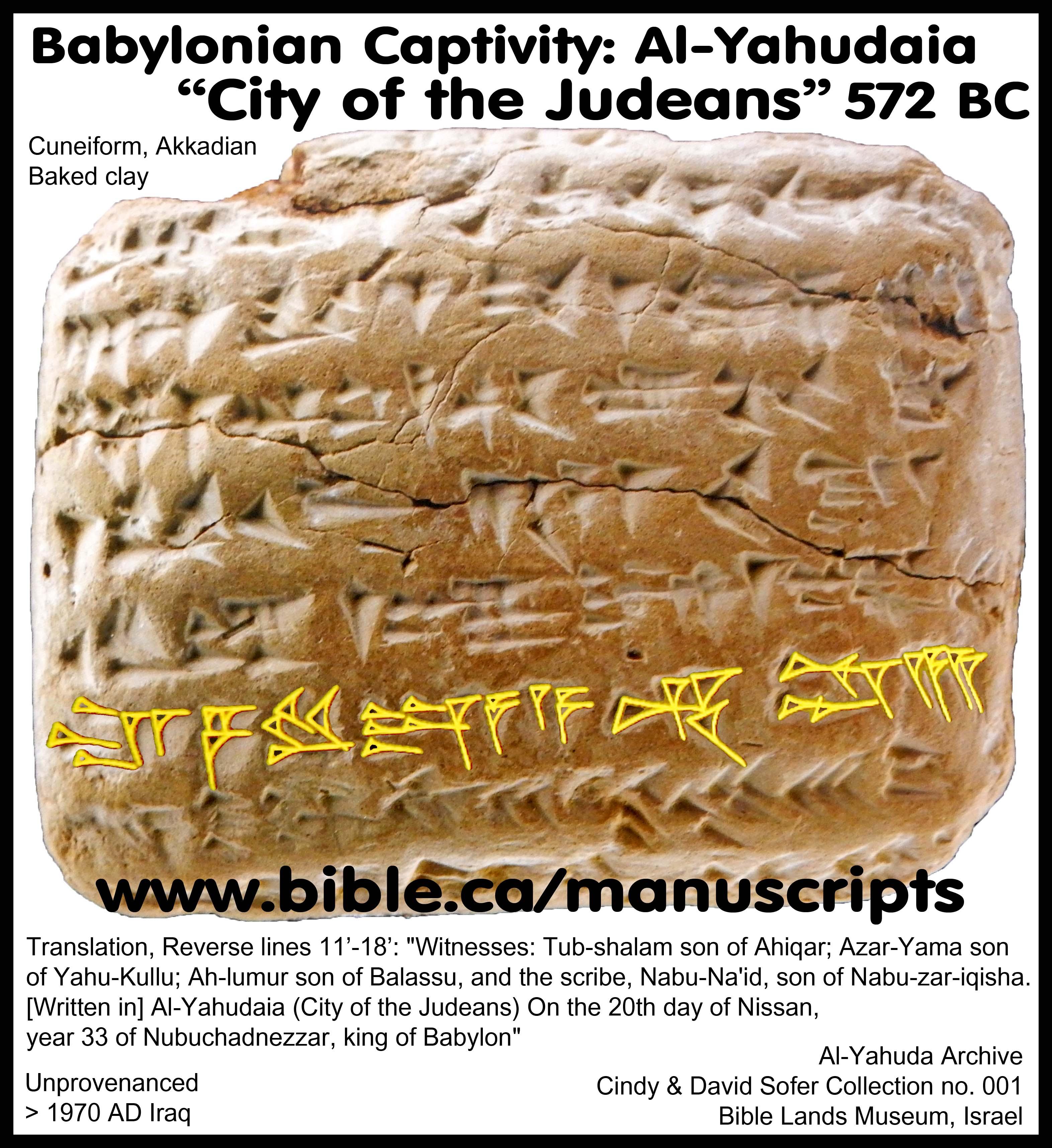 Four Hebrew Scripts: Mosaic, Hieroglyphic, Paleo, Aramaic, square