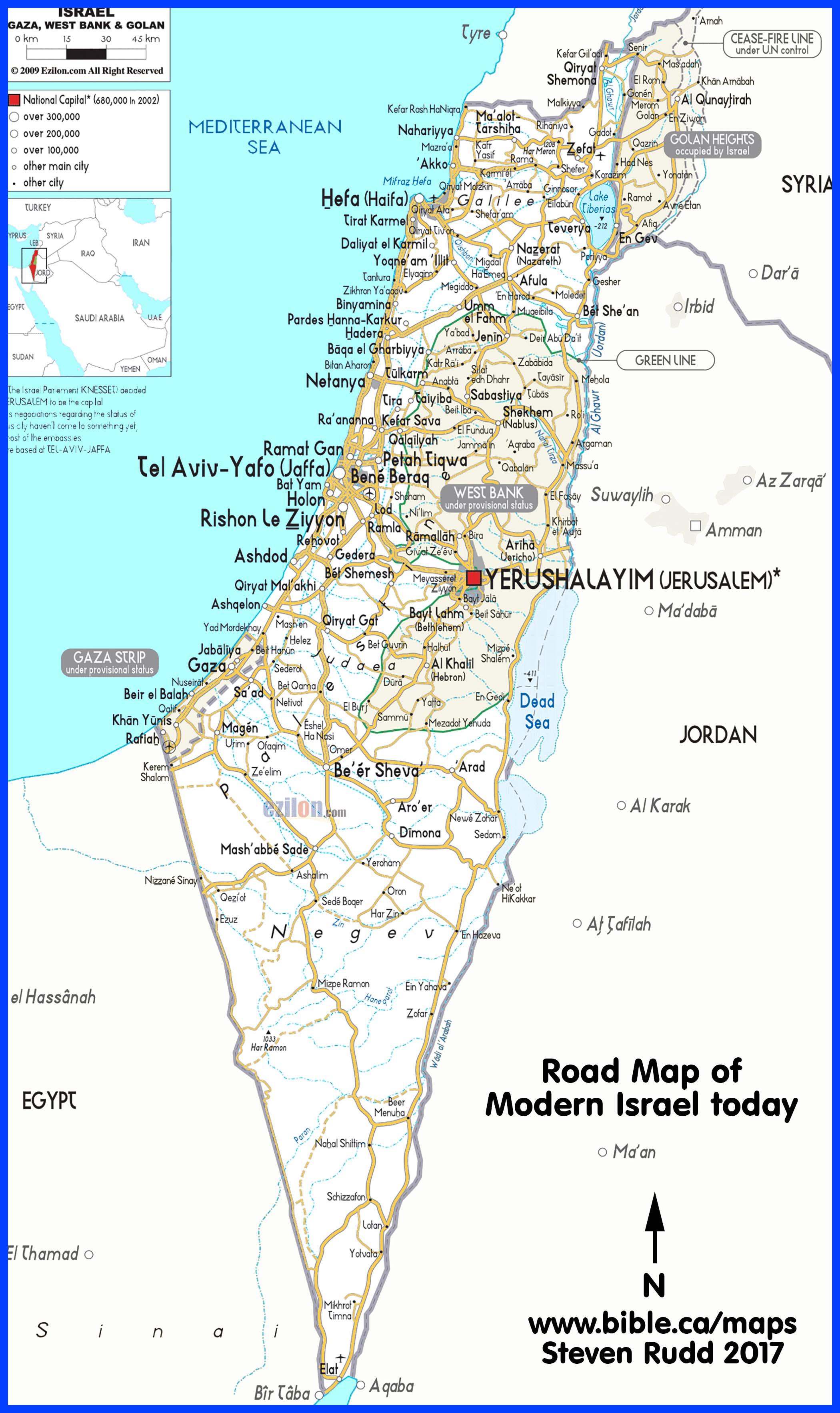 Israel profile - Timeline