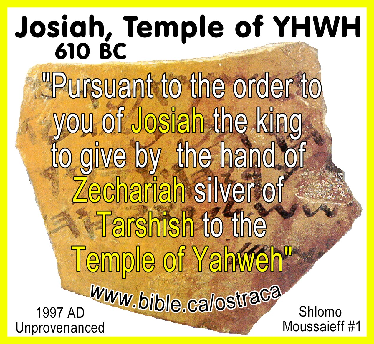 Bible lesson josiah finds the law of the lord - King Josiah Temple Of Yhwh Three Shekels