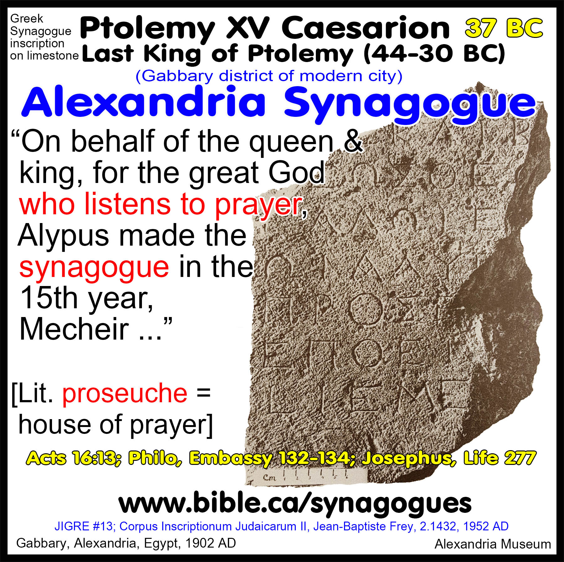 prayer in synagogues u201chouse of prayer u201d proseuche
